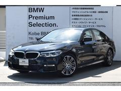 BMW523d Mスポーツ イノベーションPKG 19AW