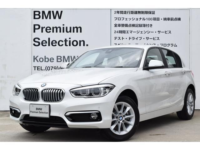 BMW 118d スタイル パーキングサポート LEDヘッドライト