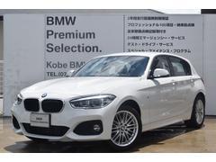 BMW118d Mスポーツ パーキングサポート LEDヘッドライト