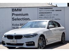 BMW530e Mスポーツアイパフォーマンス 黒革 19AW