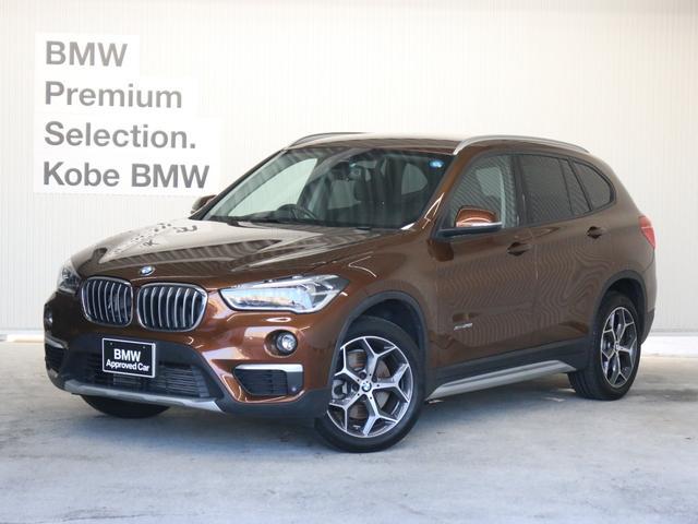 BMW xDrive 20i xライン コンフォートパッケージ