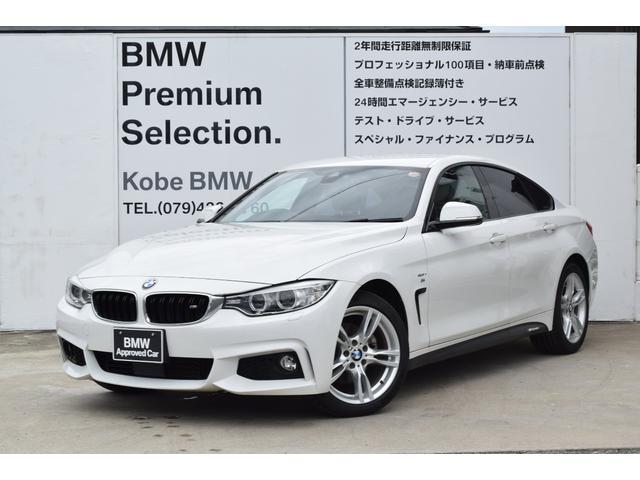 BMW 420i xDriveグランクーペ Mスポーツ ACC