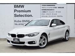 BMW420i xDriveグランクーペ Mスポーツ ACC