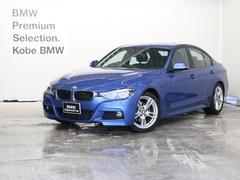 BMW330e Mスポーツ ヘッドアップディスプレイ 18AW