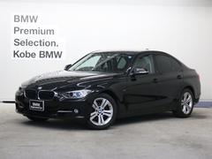 BMW320i スポーツ ワンオーナー HDDナビ バックモニター