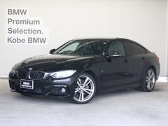 BMW435iグランクーペ Mスポーツ ブラックレザーシート