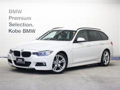 BMW320dツーリングMスポーツBカメラ電動リア社外TV