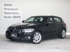 BMW120iMスポーツ ETC クルコン Bカメラ スマートキー