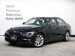 BMW330e Mスポーツ ACC 18AW オイスター革