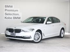 BMW523dラグジュアリーBKレザー18AW全カメラ電動トランク