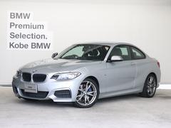 BMWM240iクーペBカメラクルコン被害軽減キセノン電動シート