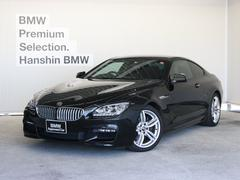 BMW650iクーペMスポーツPKGレザーLEDバング&オルフセン