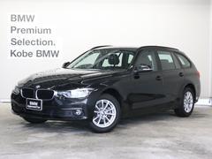 BMW320dツーリング 後期モデル ACC LED