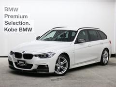 BMW320dツーリングMスポーツ社外TVパフォーマンス