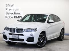BMW X4xDrive 28i Mスポーツ 20インチAW 黒革