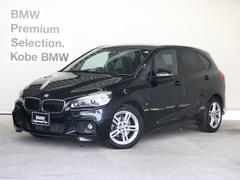 BMW218dアクティブツアラーMスポーツPWゲート スマートキー