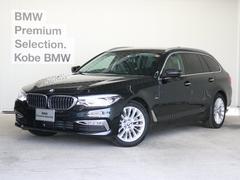 BMW523dツーリング ラグジュアリー ブラックレザー