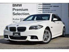 BMW523d Mスポーツ ACC 18AW TV 認定保証付