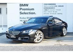 BMW640iグランクーペ認定保証 LED茶革 サンルーフ19AW