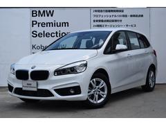 BMW218dグランツアラーETC認定保証付BカメラHDDナビ