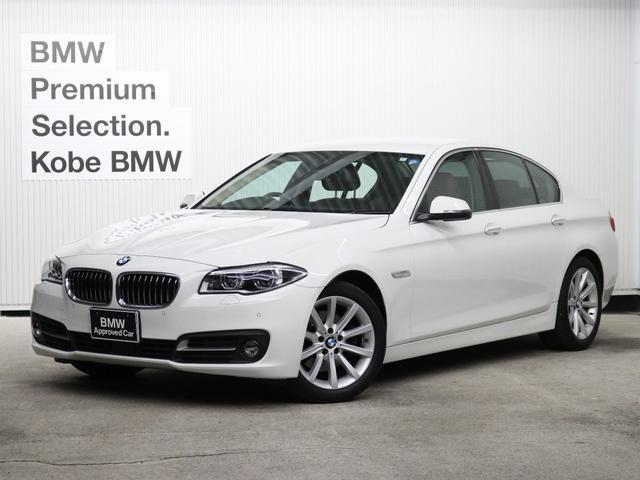 BMW 523dイノベーター 145台限定車 ACC LEDライト