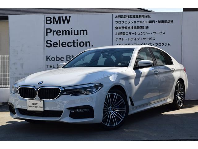 5シリーズ(BMW) 530i Mスポーツ 中古車画像
