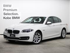 BMW523dイノベーター 145台限定車 ACC LEDライト
