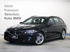 BMW523iツーリング Mスポーツ 黒革 ACC