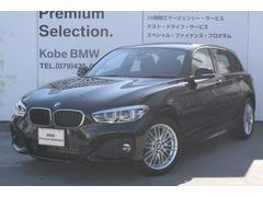 BMW118d Mスポーツ HDDタッチナビ ETC Bカメラ
