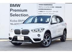 BMW X1sDrive 18i xライン ACC 電装リア DCT