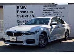 BMW530i Mスポーツ ブラックレザー ACC Mブレーキ