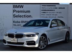 BMW523i Mスポーツ19AW ACC 電動リア 軽減ブレーキ