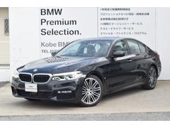 BMW530e Mスポーツアイパフォーマンス ACC Mブレーキ