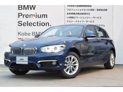 BMW118d スタイル Bカメラ HDDタッチ操作可能ナビ