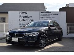 BMW530i Mスポーツ 弊社デモカーMブレーキ黒革HUD