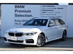 BMW523iツーリングMスポーツACCLEDライト登録済未使用車