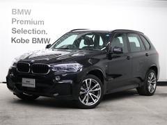 BMW X5xDrive 35d Mスポーツ ACC サンルーフ LED