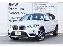 BMW X1sDrive 18i xライン ACC コンフォート PKG