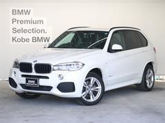 BMW X5xDrive 35d Mスポーツ バングオルフセン ACC