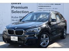 BMW X1sDrive 18i Mスポーツ ACC シートヒーター