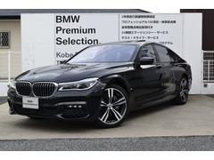 BMW740eアイパフォーマンスMスポーツ20AWリアコンフォ黒革
