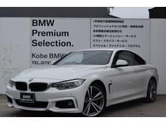BMW435iクーペ Mスポーツ ブラックレザーLEDライト