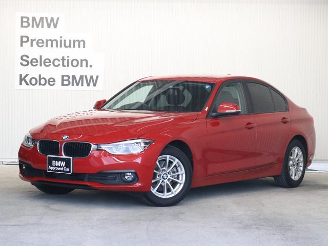 BMW 320d 後期LCIモデル ACC LEDヘッドライト