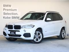 BMW X5xDrive 35d Mスポーツ7人乗り黒革パノラマSR