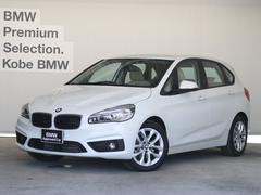 BMW218iアクティブツアラ− ファッショニスタ