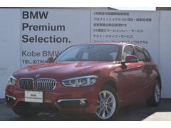 BMW118d スタイル ACCタッチパネルナビパーキングサポート