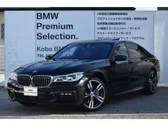 BMW740eアイパフォーマンス Mスポーツ リアコンフォートP