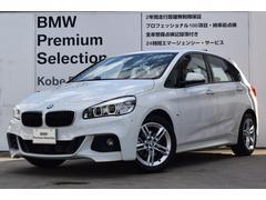 BMW218iアクティブツアラーMスポーツACCタッチナビBカメラ