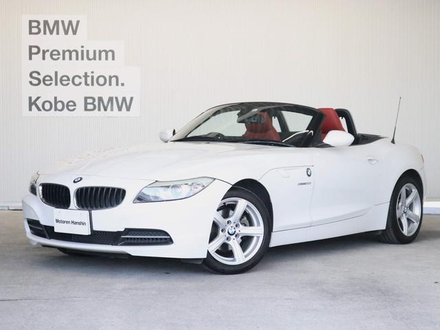 BMW sDrive20i ハイラインパッケージコーラルレッドレザー