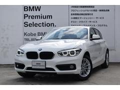 BMW118i HDDナビ バックモニター登録済未使車 ETC